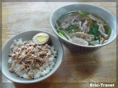 2-高雄新興-陳家鴨肉麵1