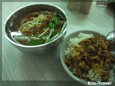 2-台南新營-溫媽媽麵飯房1