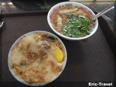 2-台南麻豆-碗粿蘭仔1