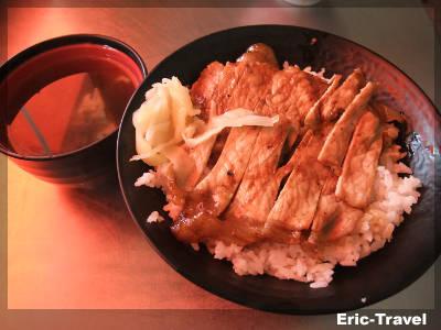 2-高雄楠梓-阿美燒肉飯1