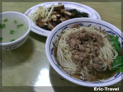 2-屏東-鐵路阿婆麵館1