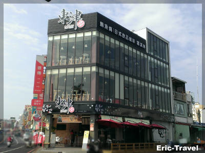 2-屏東東港-東津鮪魚燒-鮪魚起司4