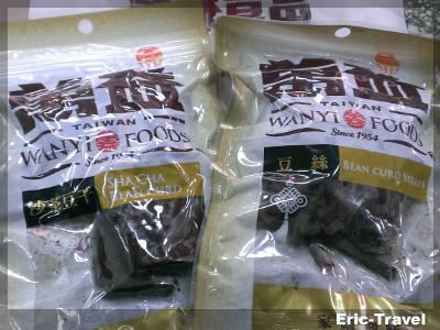 2-台中中區-萬益食品(台中市中山店)1