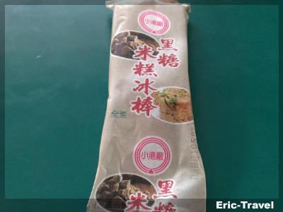 2-高雄小港-台糖冰品(小港)1