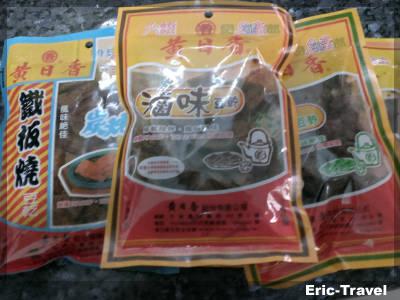 2-桃園大溪-黃日香豆乾1
