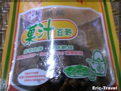 2-桃園大溪-黃日香豆乾2
