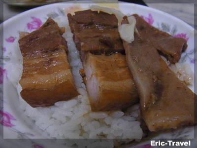 2-高雄新興-博義師燒肉飯(再訪)1