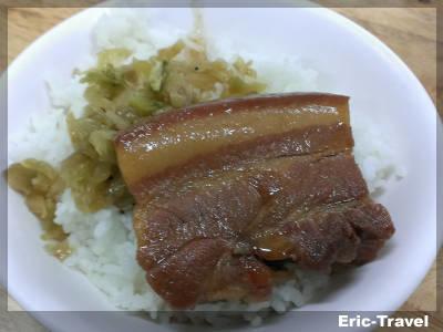 2-高雄前鎮-三元魯肉飯1