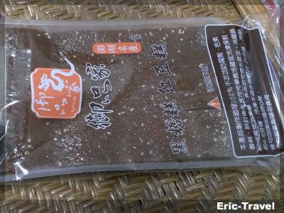 2-澎湖-御品家黑糖糕1