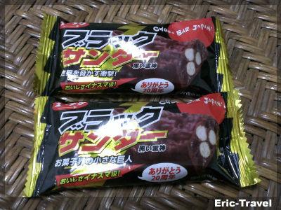 2-雷神巧克力1