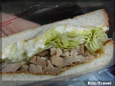 2-MOS BURGER-雞肉三明治1