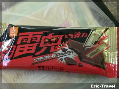 2-雷鬼巧克力1