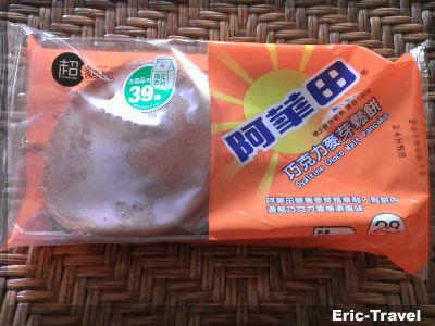 2-超麵包-阿華田巧克力麥芽鬆餅1