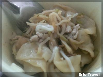 2-屏東-國華麵館1