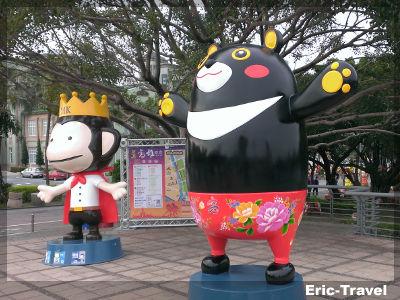 高雄-2016高雄燈會1