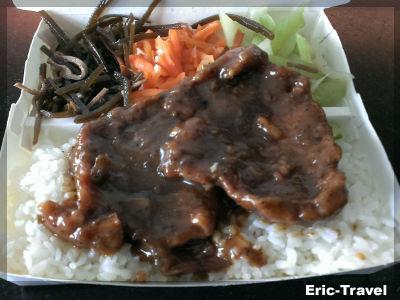 2-高雄新興-正忠排骨飯-黑糊椒豬排飯1