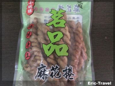 2-屏東琉球-茗品麻花捲1