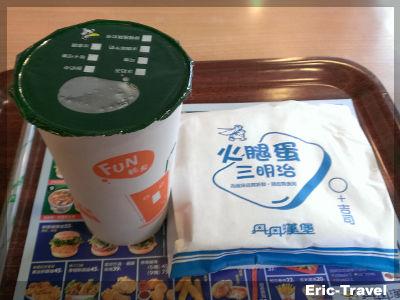 2-高雄前鎮-丹丹漢堡(高雄復興店)
