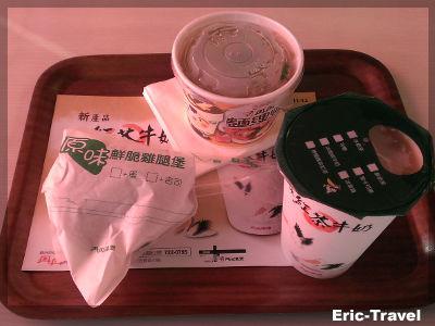 2-屏東-丹丹漢堡(廣東)1