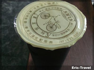 2-高雄鹽埕-襄茗茶坊1