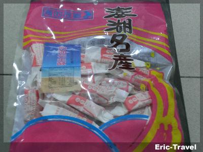 2-澎湖-奶油花生酥1