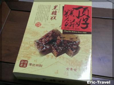 2澎湖-黑糖糕-頂好糕餅1