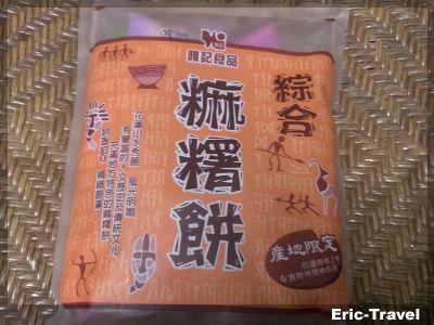 2-花蓮-雅記食品-麻糬餅1
