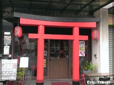 2-屏東-町町拉麵-招牌鹽味拉麵8
