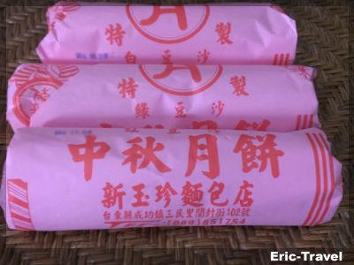 2-台東成功-新玉珍麵包店1
