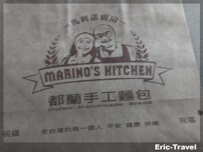 2-台東東河-馬利諾廚房-都蘭手工麵包4