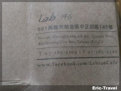 2-高雄前金-Lab146-5