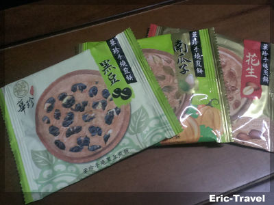 2-屏東東港-華珍食品