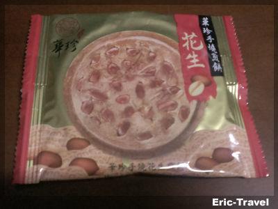 2-屏東東港-華珍食品4