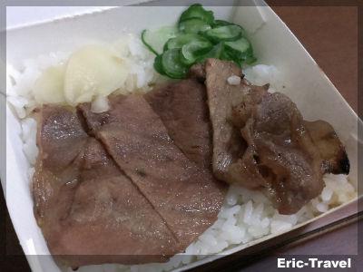 2-屏東-高雄周燒肉飯(屏東)2