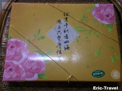 2-高雄小港-中鋼月餅-綠豆椪(素)1