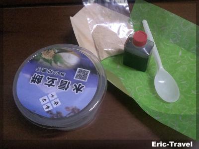 2-屏東-水信玄餅2