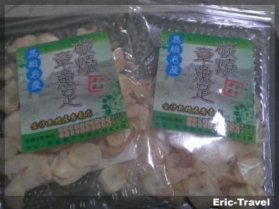 2-馬祖-碳燒章魚足2