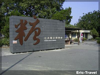 2009-橋頭糖廠(二)1.jpg