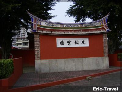 2009-屏東孔廟1.jpg