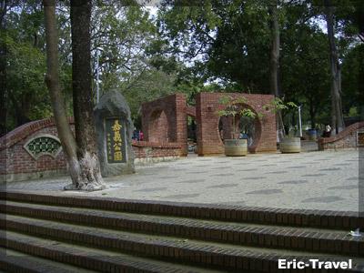 2009-嘉義公園1.jpg