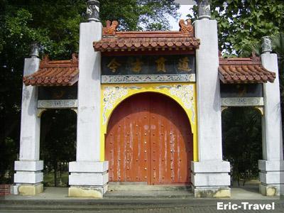 2009-嘉義市孔廟1.jpg