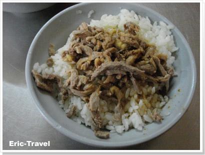 2-福安鴨肉飯1.jpg