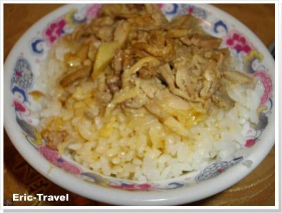 2-老受鴨肉飯3.jpg