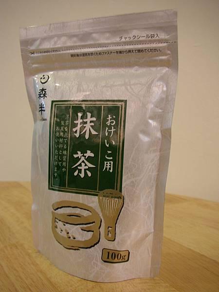 京都宇治抹茶粉(無糖)