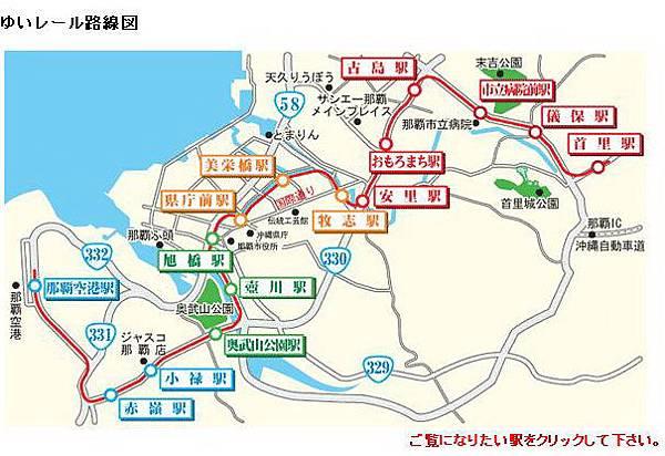 沖繩電車02.jpg