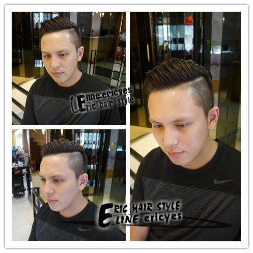 男生油頭髮型