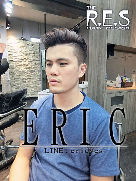 2016男生髮型髮色2017