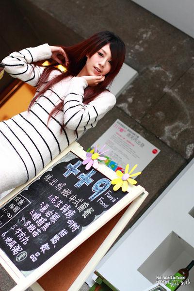 IMG_8514.jpg