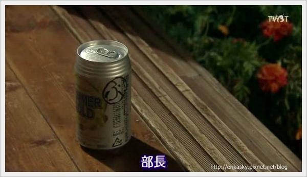 [TVBT]Hotaru no Hikari 2_EP_09_ChineseSubbed[(034210)00-11-13].JPG