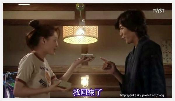 [TVBT]Hotaru no Hikari 2_EP_09_ChineseSubbed[(071207)00-32-32].JPG
